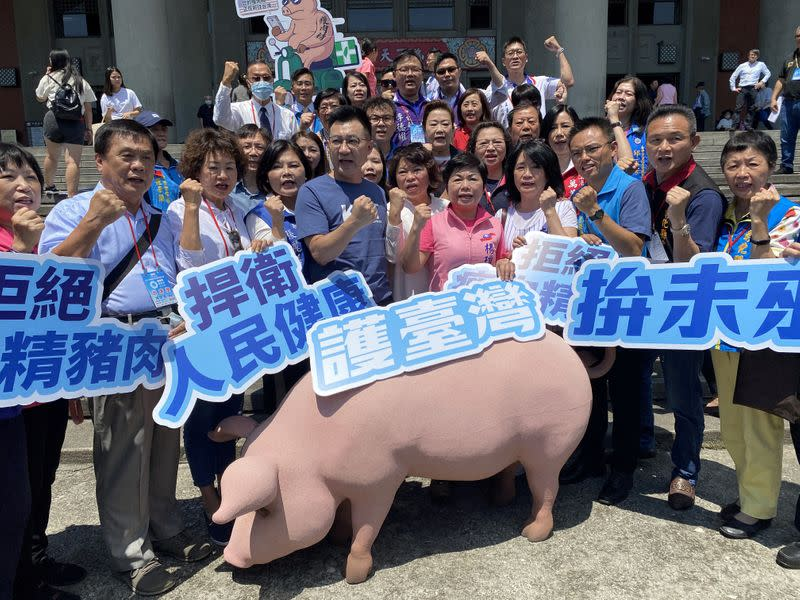 Members of the Kuomintang (KTM), Taiwan's main opposition party, demonstrate on the sidelines of a news conference calling to oppose U.S. meat imports, in Taipei