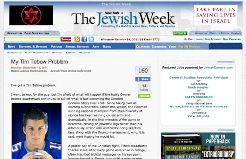 Image result for jewish week my tim tebow problem