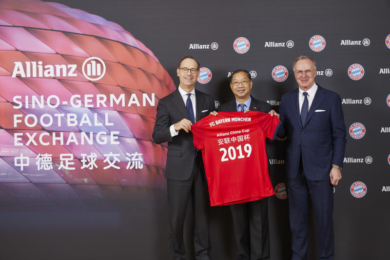 Allianz to host a friendly match between China and FC Bayern Munich