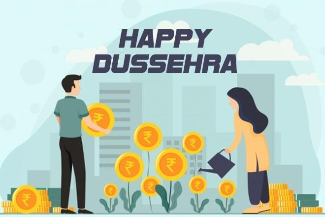 investment, how to invest in India, investment goals, Dussehra 2019, equity investments, mutual fund, investment strategies
