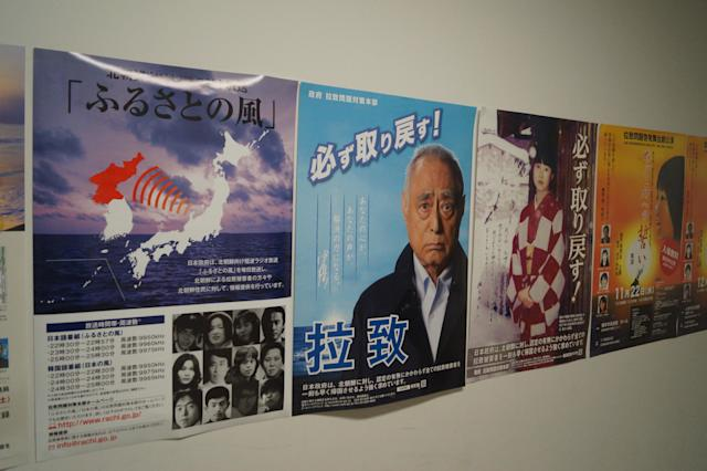 <p>The Ministry of Foreign Affairs of Japan produces a series of posters to call attention to the North Korean abduction issue. (Photo: Michael Walsh/Yahoo News) </p>
