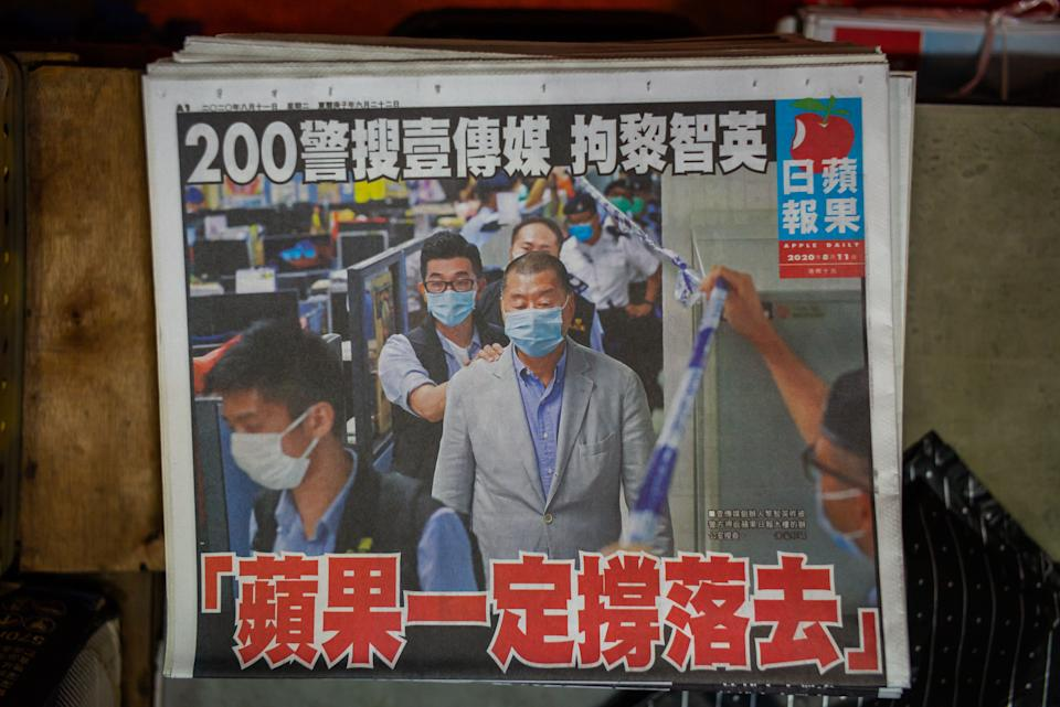 HONG KONG, CHINA - AUGUST11: An Apple Daily newspaper is seen at a newsstand on August 11, 2020 in Hong Kong, China. Hong Kong police arrested media mogul Jimmy Lai Chee-ying under a new national security law on August 10 and police raided his newspaper offices in a deepening crackdown on dissent in the restless Chinese city. (Photo by Billy H.C. Kwok/Getty Images)