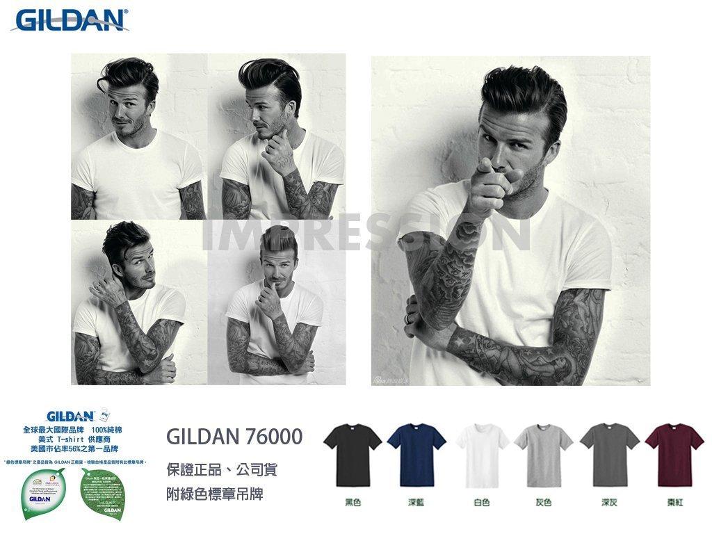 【IMPRESSION】美國 GILDAN 吉爾登 76000 柔棉 素面 短TEE 黑 深藍 灰 白  XS~3L
