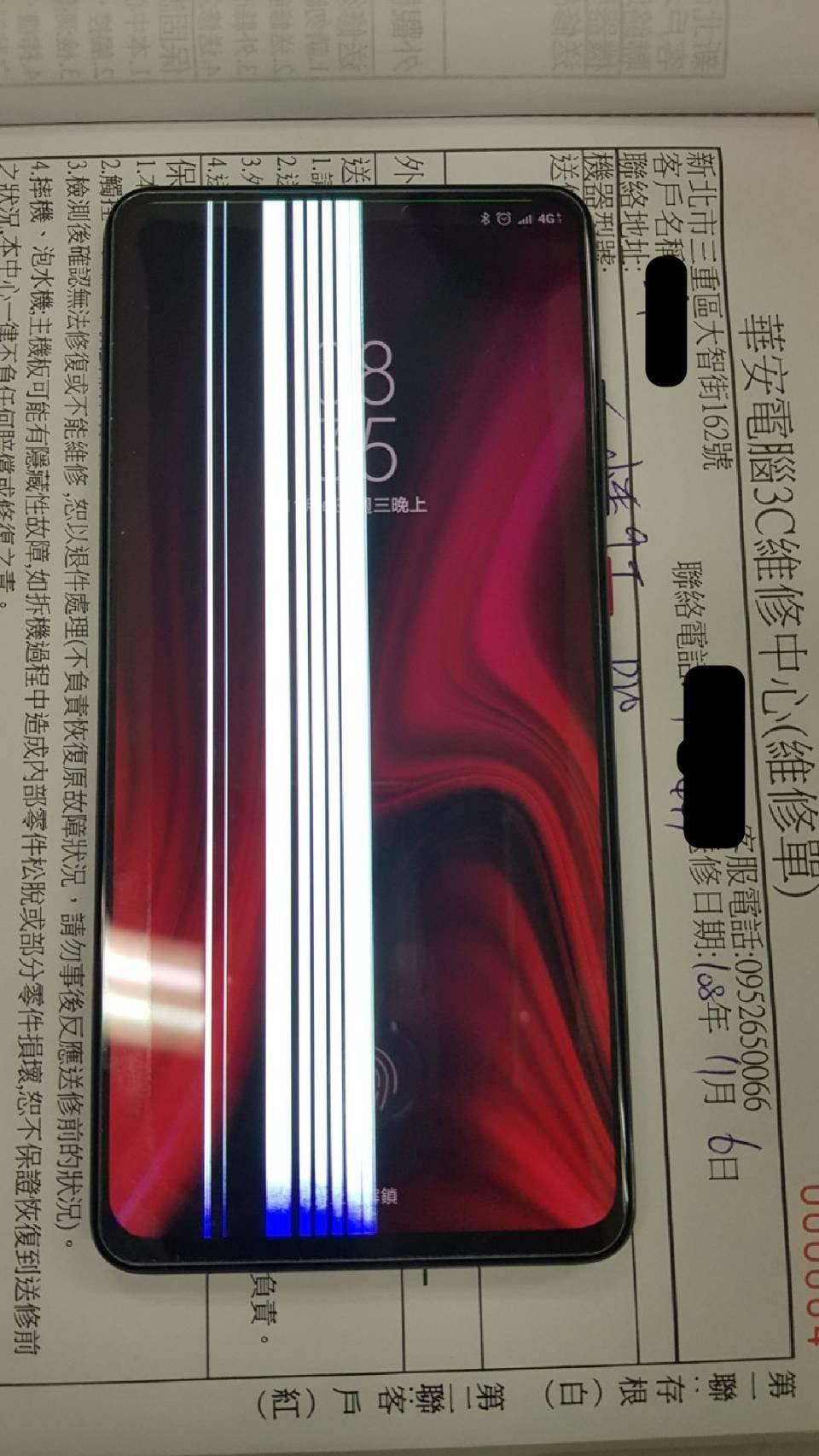 OPPO Reno5 Pro+ 液晶黑屏維修 螢幕總成 玻璃破裂 oppo Reno5pro+ 液晶總成 面板現場維修