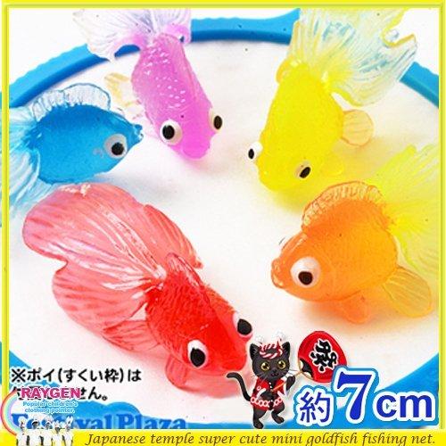 玩具 HH婦幼館 玩具 日本廟會 夜市 撈魚 遊戲 金魚 單隻【1F050X712】