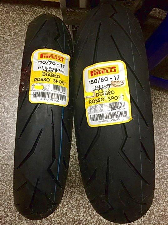 【阿齊】PIRELLI 110/70-17+150/60-17 倍耐力輪胎 惡魔胎 DIABLO ROSSO SPORT