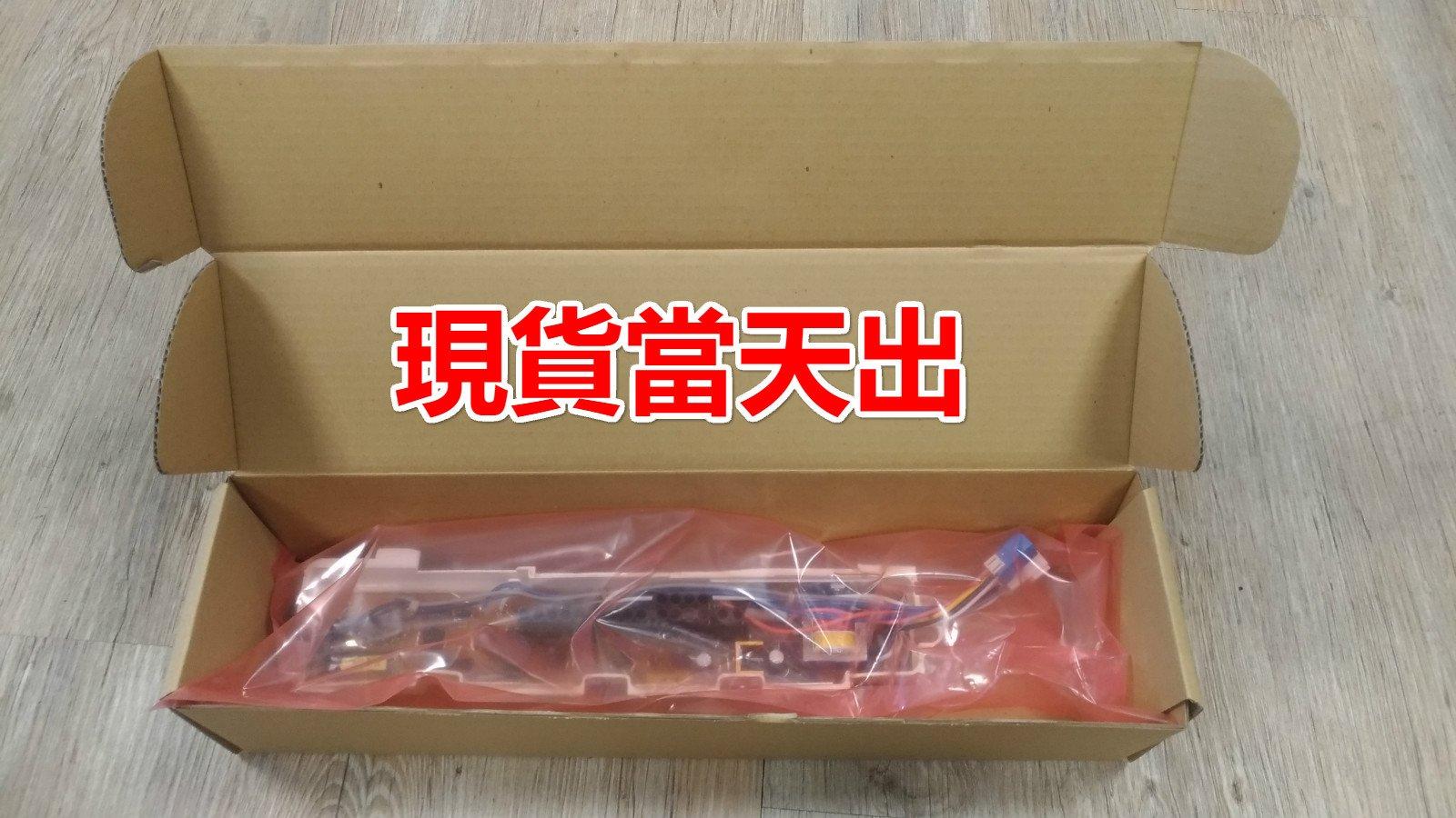 三洋 洗衣機 81HT 86HT ASW-87HT B (翻修良品) 控制 電路板 IC板 主機板 sanyo 二手 87htb 基板