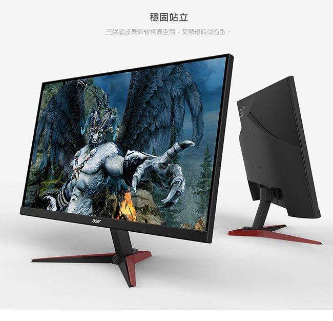 acer VG270U P 27吋2K高解析極速電競螢幕
