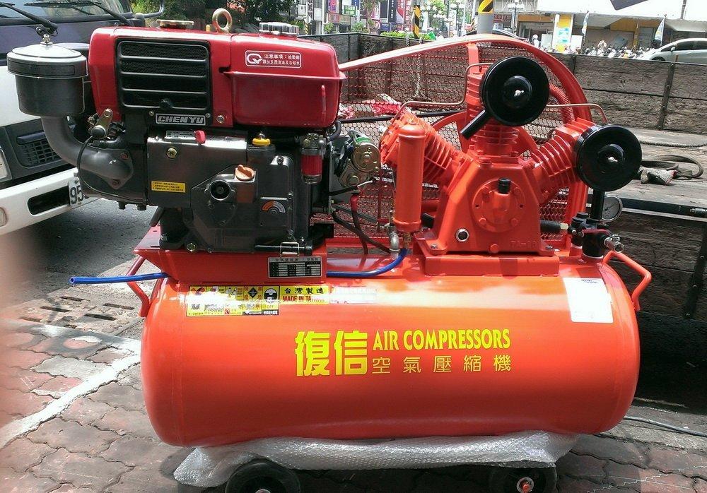 【專業洗車設備の店 】全新5馬力高壓空壓機附11.5HP柴油引擎