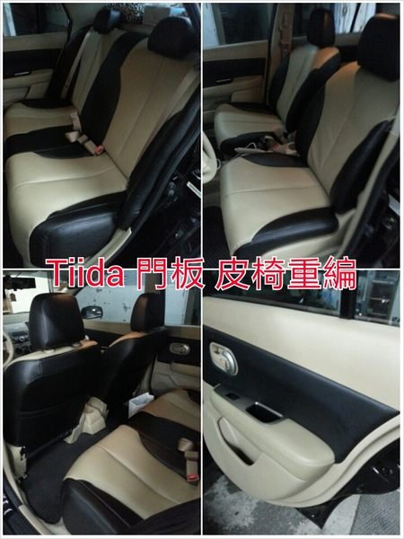 汽車皮椅套特價2500 SENTRA M1 180 SPACE GEAR GETZ QRV E36 T4 T5 T6