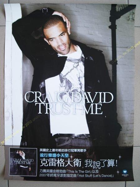 海報滿3張免運~克雷格大衛【我說了算】CRAIG DAVID 英國節奏藍調 R  B 歌手英語英文專輯宣傳~ 直款免競標