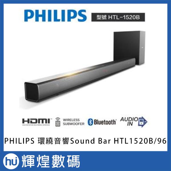 PHILIPS 環繞音響 Sound Bar 聲霸 HTL1520B/96