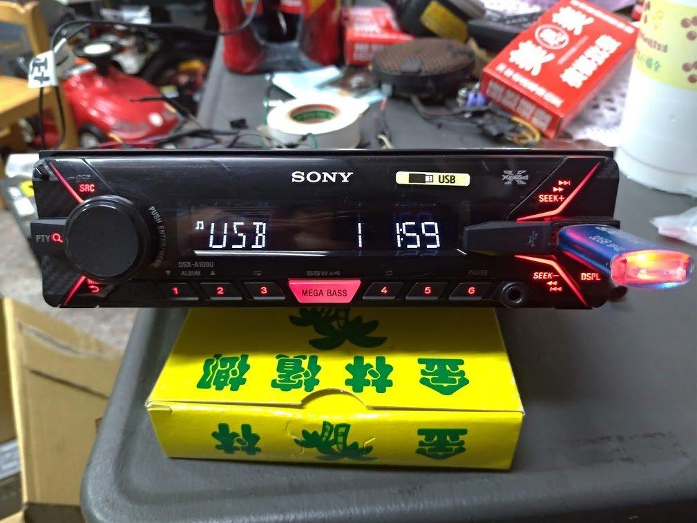 SONY DSX-A100U 無碟 機 USB/AUX/AM/FM/MP3/55Wx4 二手 中古 汽車 音響 主機