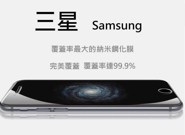 9H 鋼化玻璃膜 強化玻璃貼 0.26mm 三星note4 s3s4s5s6 Edge A3578E5E7螢幕保護貼