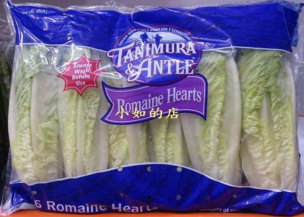 【小如的店】COSTCO好市多代購~美國 蘿蔓心/蘿蔓生菜(每包6顆)淋上凱撒醬成美味的凱撒沙拉 39036