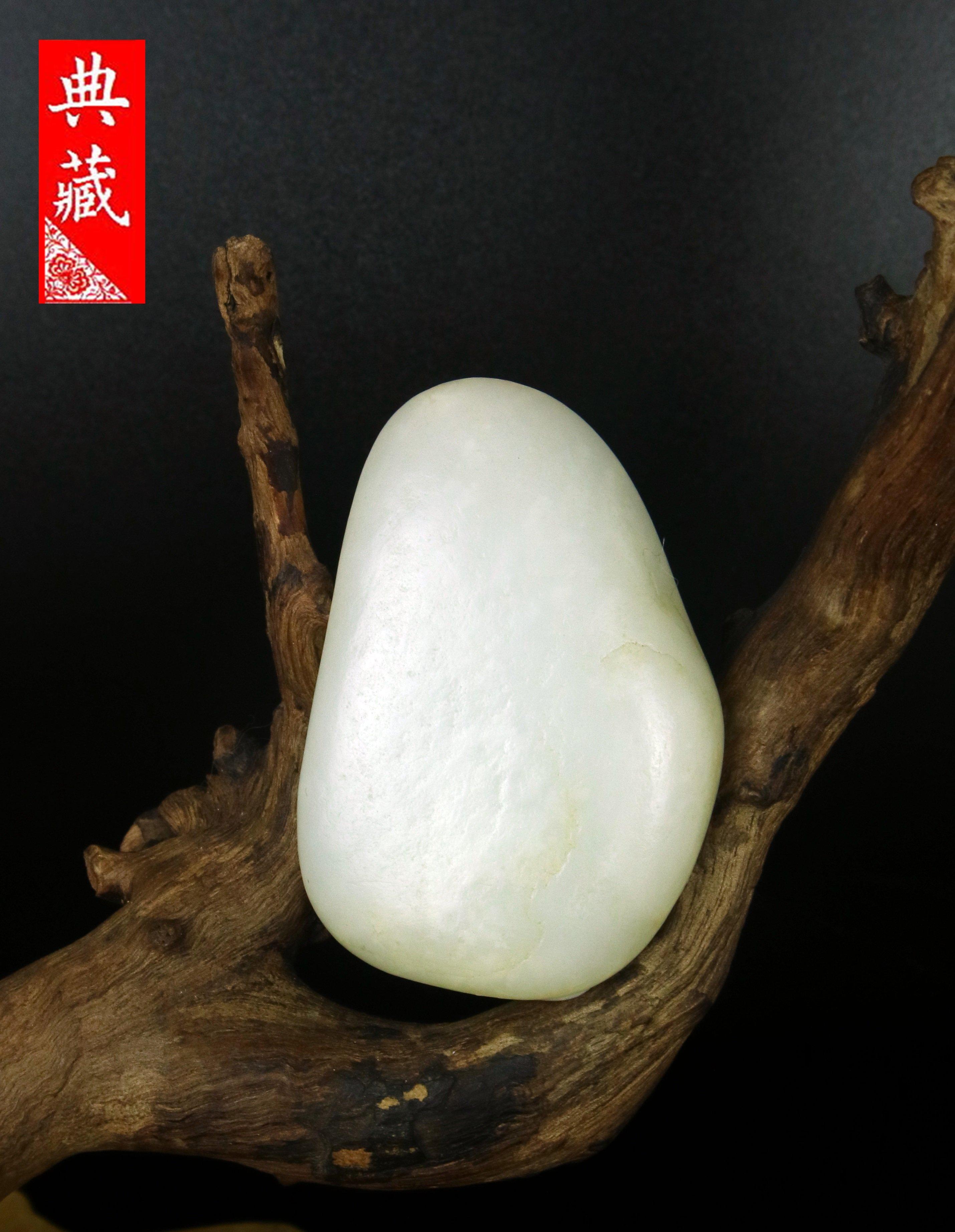 {典藏}正宗新疆和闐玉籽料~羊脂白玉~典藏精品~原石