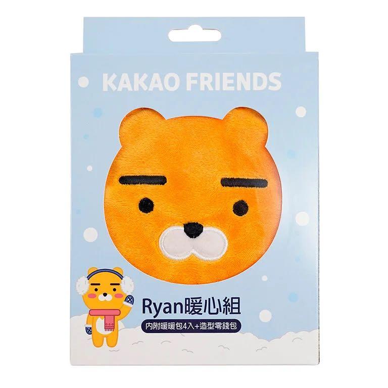 KAKAO FRIENDS「Ryan造型套+暖暖包」現貨