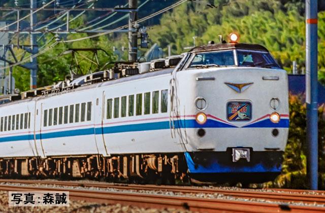 [玩具共和國] TOMIX 98752 JR 485系特急電車(スーパー雷鳥)増結セット