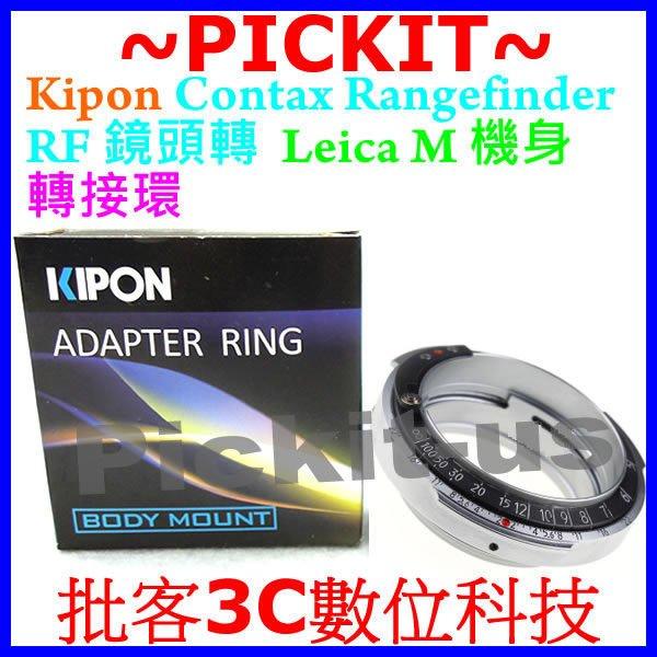 KIPON Prominent轉接環Voigtlander Nokton 50mm F1.5福倫達鏡頭轉LEICA M