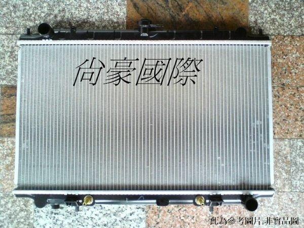 三菱 GRUNDER 全新 雙排水箱 另有散熱風扇 冷排 鑽孔碟盤 汽油幫浦 啟動馬達 鼓風機 發電機 壓縮機 引擎腳