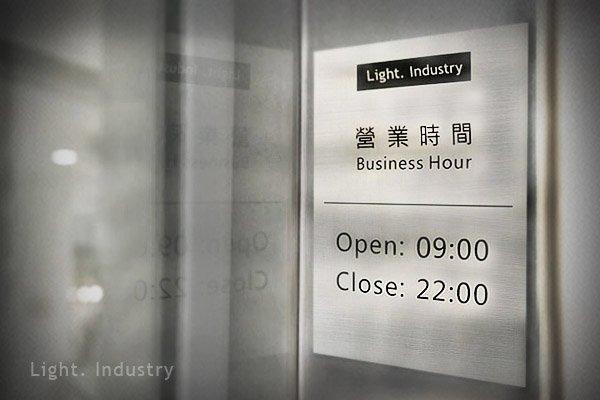 【 輕工業 】營業時間拉絲銀色不銹鋼門牌-訂製訂作定作金屬指示牌標示牌大門口玻璃門 品牌名字辦公室餐廳服飾店工業風