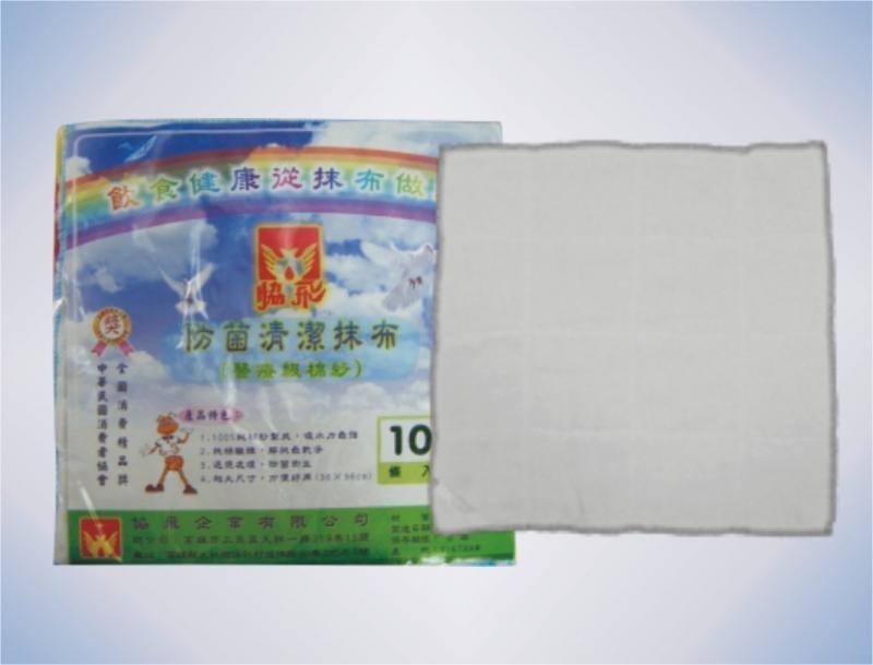 防菌抹布(棉紗抹布)( 白抹布)( 傳統抹布) ( 脫脂紗布) 吸水超好10入1包