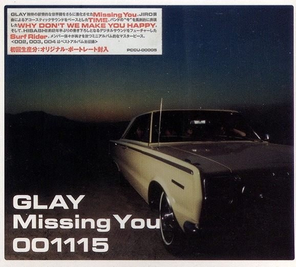 Glay missing you