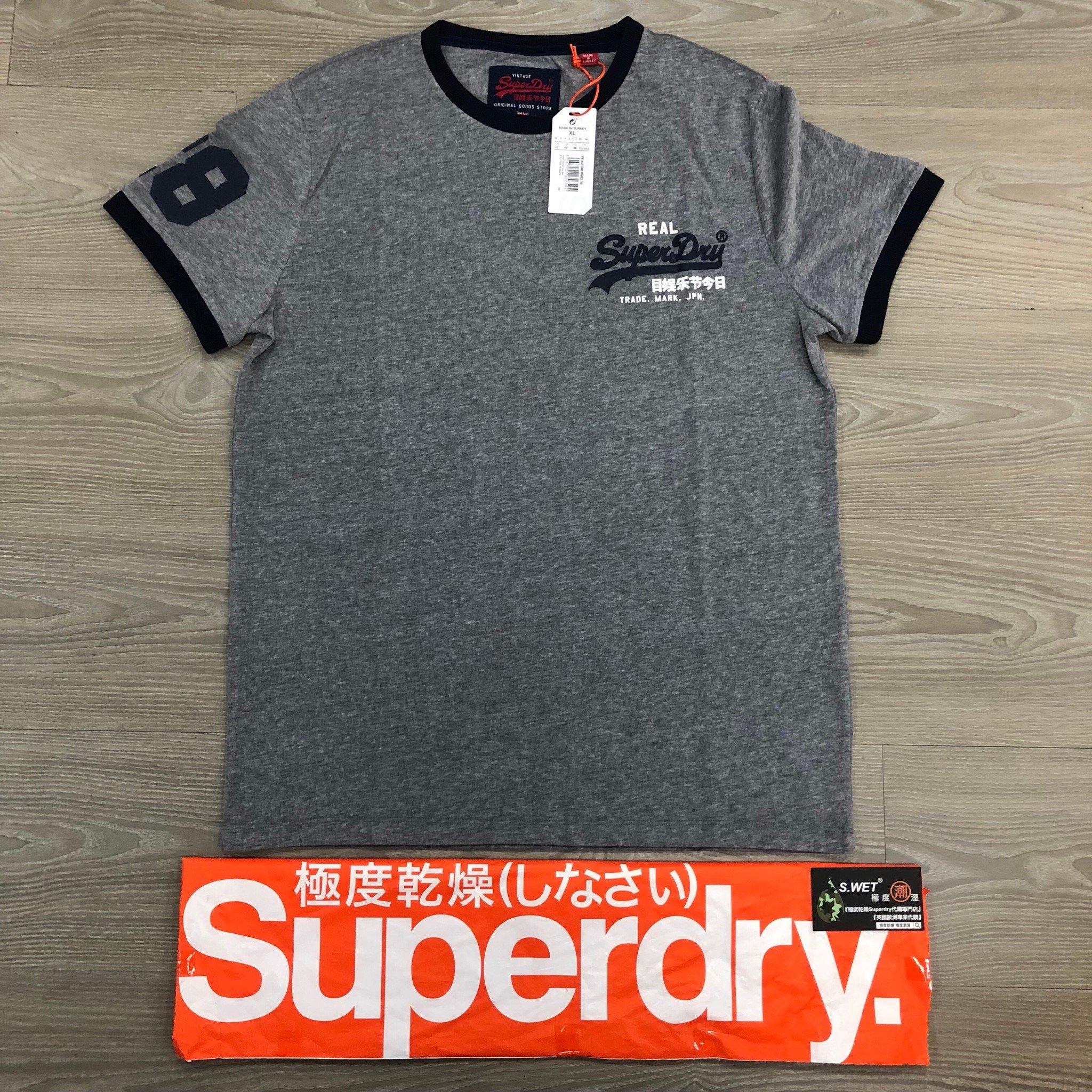 土耳其製 跩狗嚴選 極度乾燥 Superdry 滾邊 Logo 短袖 純棉 T恤 黑 灰色 棉T 上衣 拼接