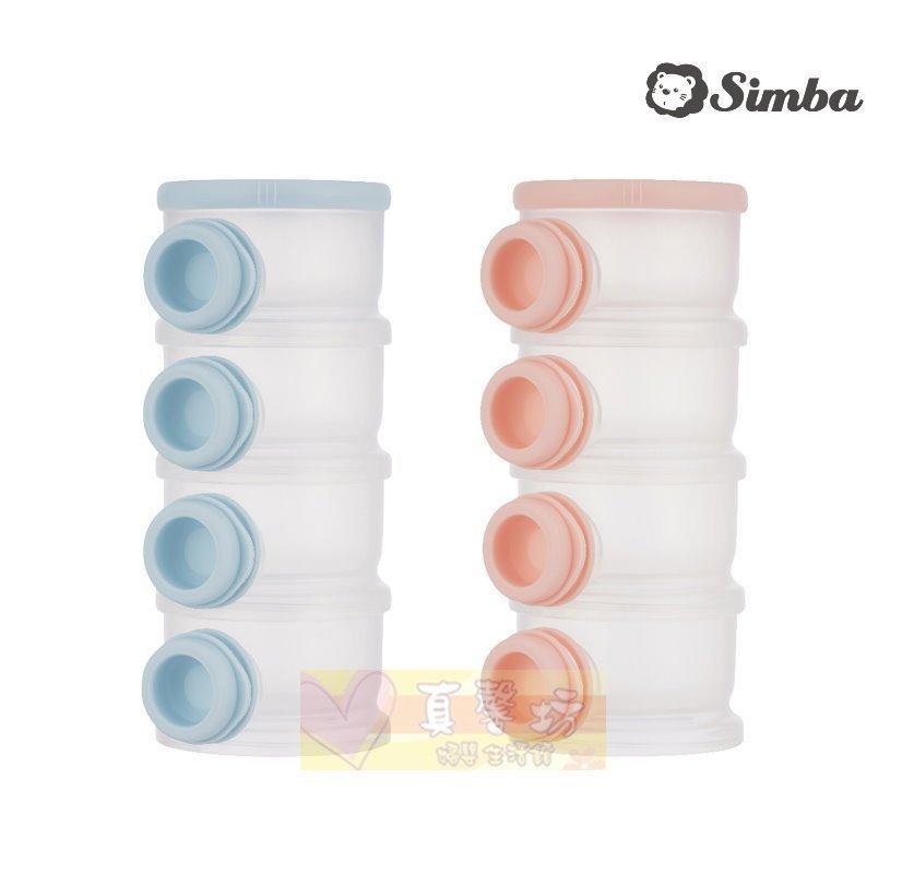 真馨坊*小獅王Simba 溜滑梯專利衛生奶粉盒-奶粉分裝盒/糖果罐/餅乾罐/副食品分裝盒