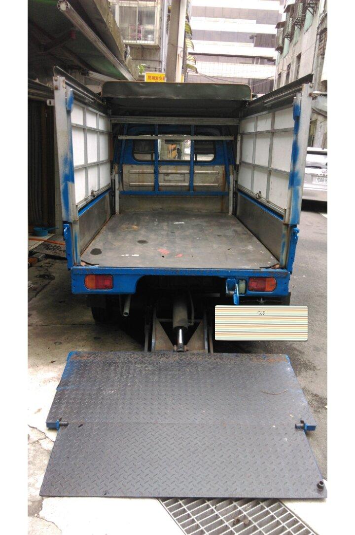 658 協助搬家 搬運 貨運 小發財小貨車1.75頓有升降尾門