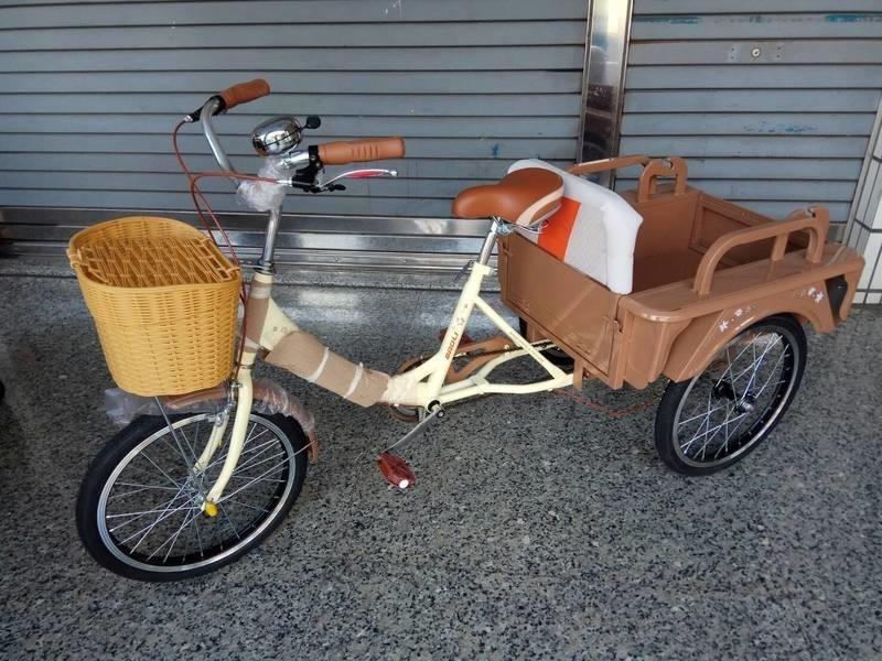 電動車 組裝到好寄送 台灣保利 BAOLI 經典 20吋 三輪車 餐車 街車 高雄