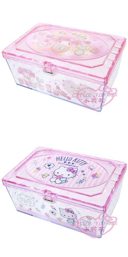 ♥小花花 ♥ Hello Kitty 美樂蒂 透明 小物收納盒 桌上收納 置物盒 飾品盒 ~ 2~