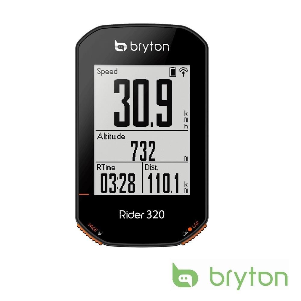 Bryton 320E GPS馬錶 bryton 320 BRYTON 主機+固定座+USB充電線