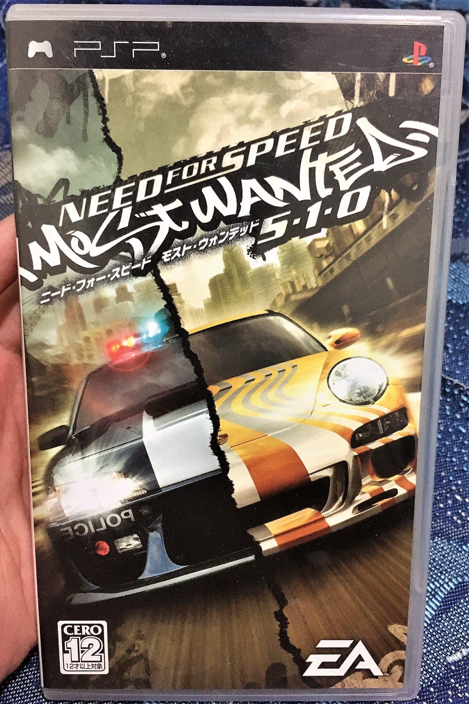 幸運小兔 PSP遊戲 PSP 極速快感 全民公敵 5-1-0Need for Speed 日版遊戲 D5