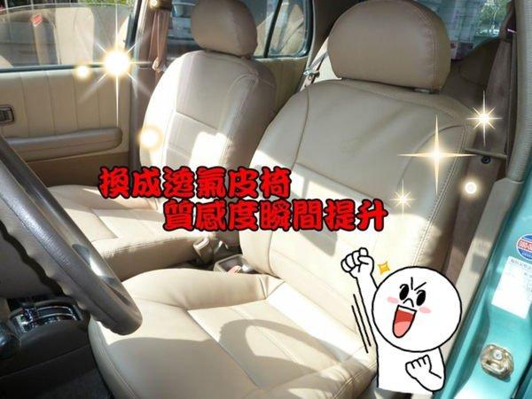 不用買IPHONE  也可以很潮 MARCH 經典小車內部整新 門板也可做!歡迎汽車裝潢批購