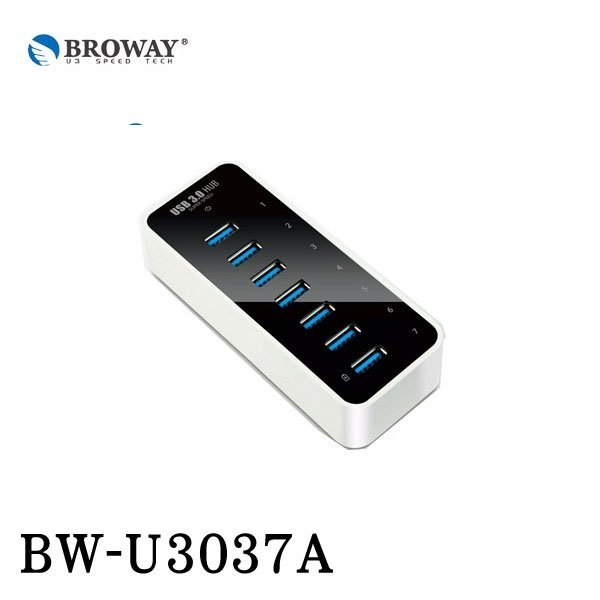 【MR3C】含稅有發票 附變壓器 BROWAY BW-U3037A 7埠 7 port USB3.0集線器