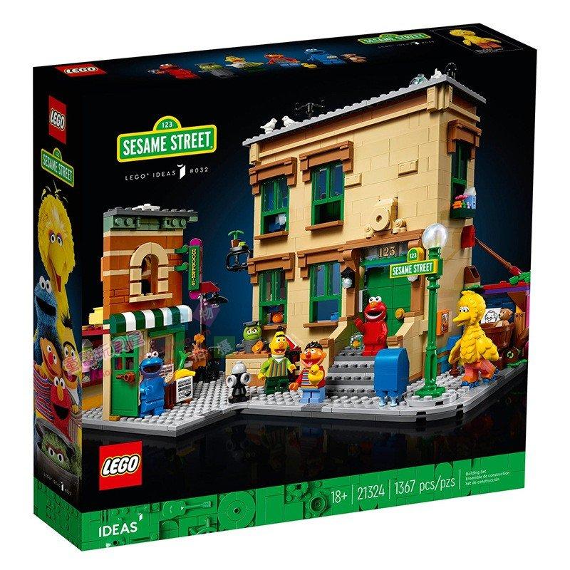 新風小鋪-樂高IDEAS創意百變街景建筑21324芝麻街拼裝積木拼圖益智玩具禮物