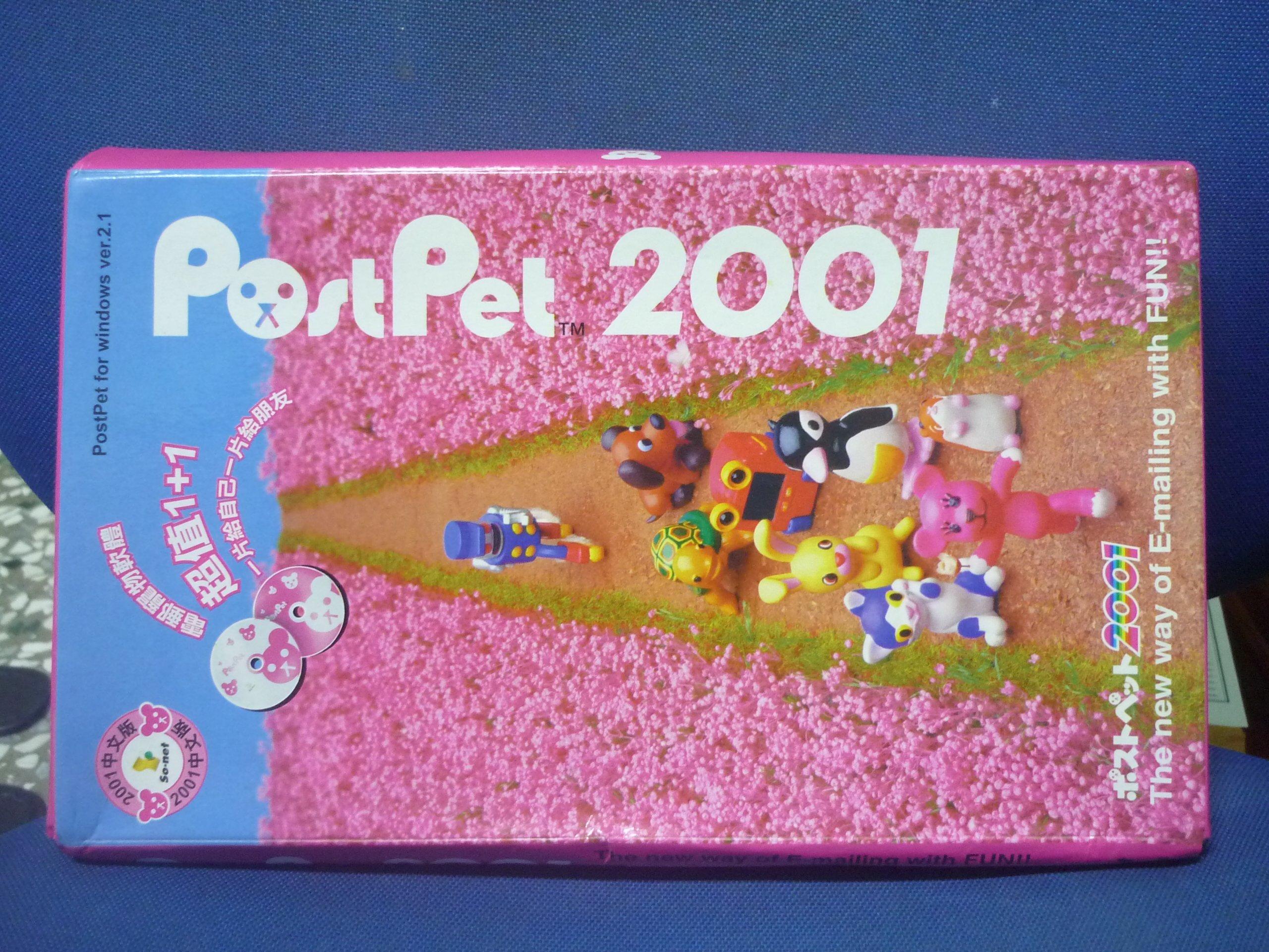 ⛄ [C2區] 收藏書 (絕版) So-net 中文PostPet電郵寵物軟體-二片CD ♛♛