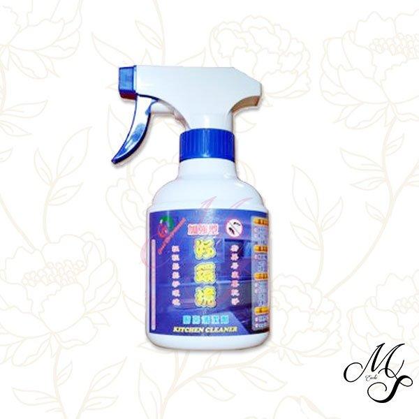 好環境 廚房清潔劑-加強型-噴霧瓶 250ML x 1瓶【Miss Sugar】【K4002572】