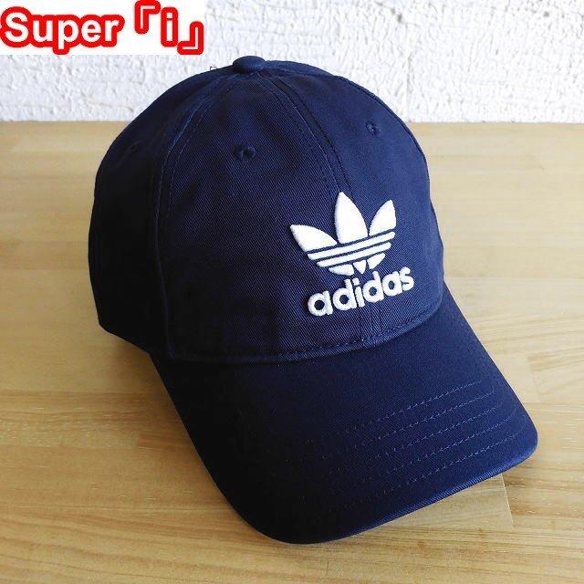 「i」【現貨】Adidas Originals Trefoil藍 三葉草 男女可調節 刺繡Logo 帽 老帽CD6973