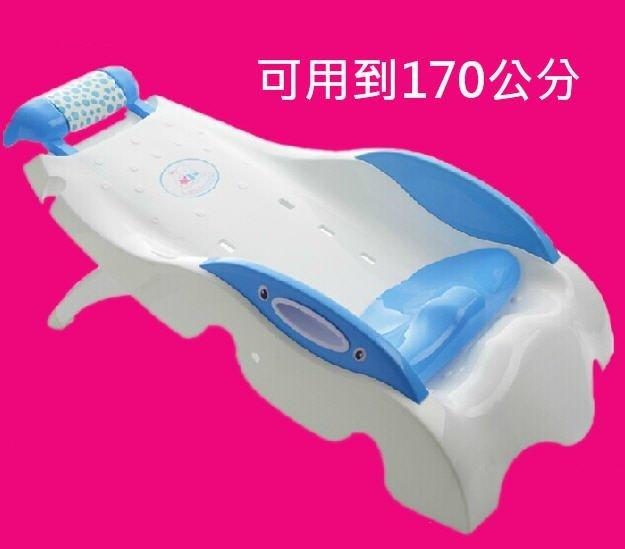 兒童洗頭椅洗頭床寶寶洗髮椅小孩洗髮躺椅可折疊成人 可用到170公分 兒童沙灘椅 兒童躺椅