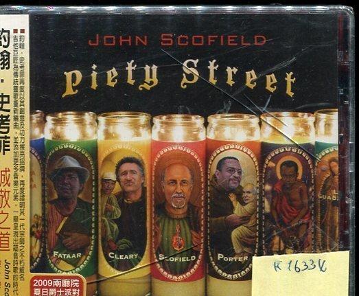 *真音樂* JOHN SCOFIELD / PIETY STREET 全新 K16334