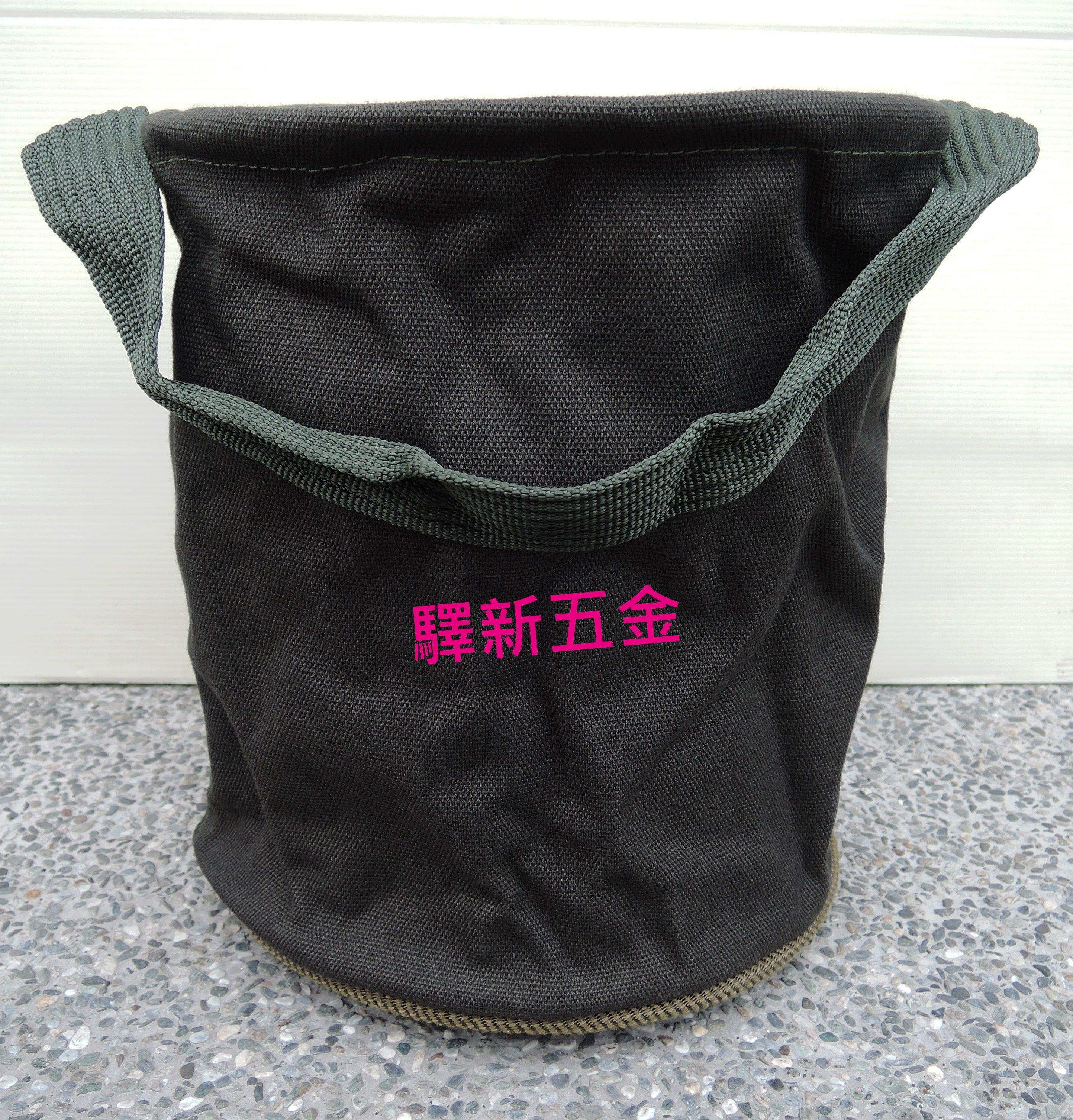 *含稅《驛新 》深綠螺絲袋-圓形 帆布袋工具袋 零件袋 工具收納袋 工具包 水電收納包 木工袋 工作袋 電工袋 製