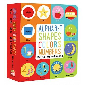 【小幫手2館】幼福 Alphabet、Shapes、Colors、Numbers【字母、形狀、顏色、數字中英單字書】