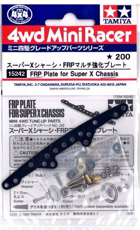 【波比玩具屋】田宮 TAMIYA 15412 碳纖維強化後尾翼(三點固定)