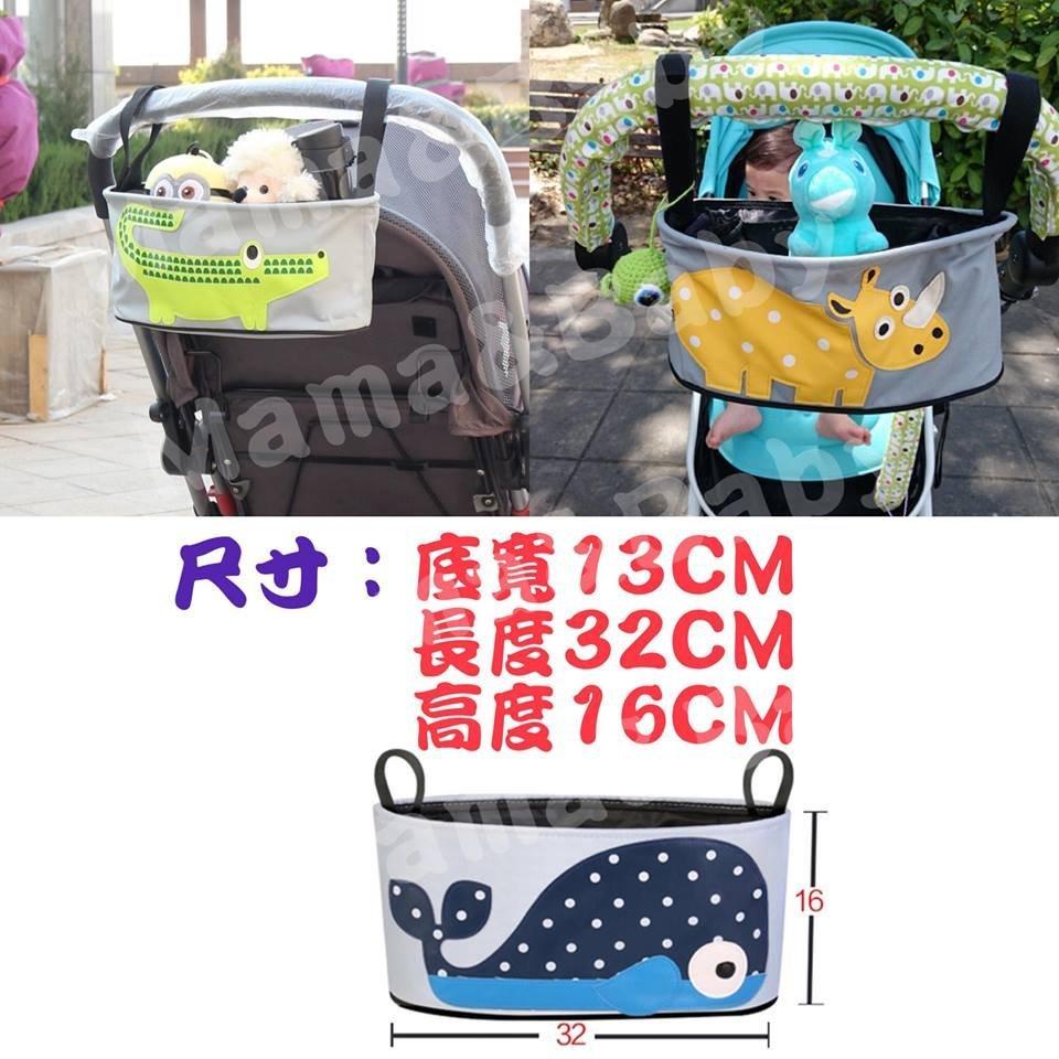 ❤️Mama  Baby 雜貨店❤️可愛動物  嬰兒推車掛袋 推車置物袋 外出收納袋 防水收納袋