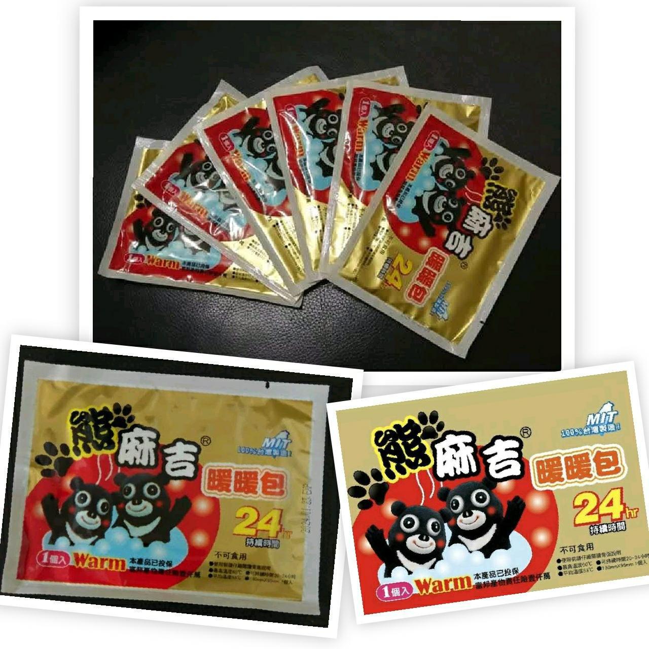 【現貨】熊麻吉 24小時暖暖包 10入/袋 台灣製造(超取單筆最多8包內)