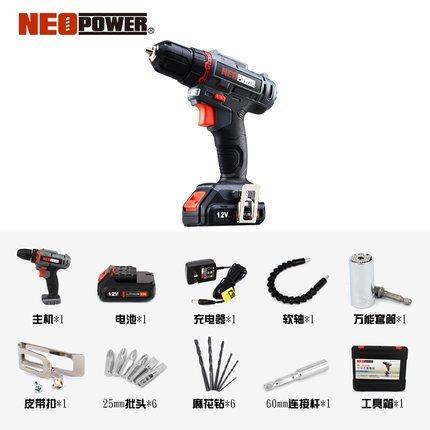 neopower12V電鑽衝擊鑽電動螺絲刀多功能家用鋰電鑽迷你充電鑽套裝-全配套餐