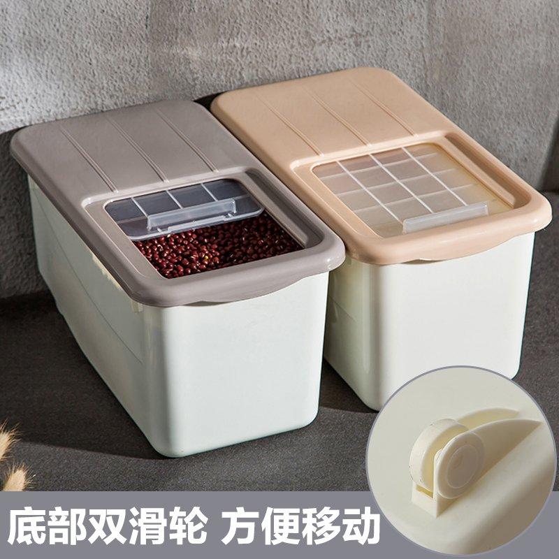 Ordinary shop 簡約 廚房用品廚房密封米桶20斤裝面粉收納桶大米桶10kg防潮防蟲米缸家用儲米箱居家