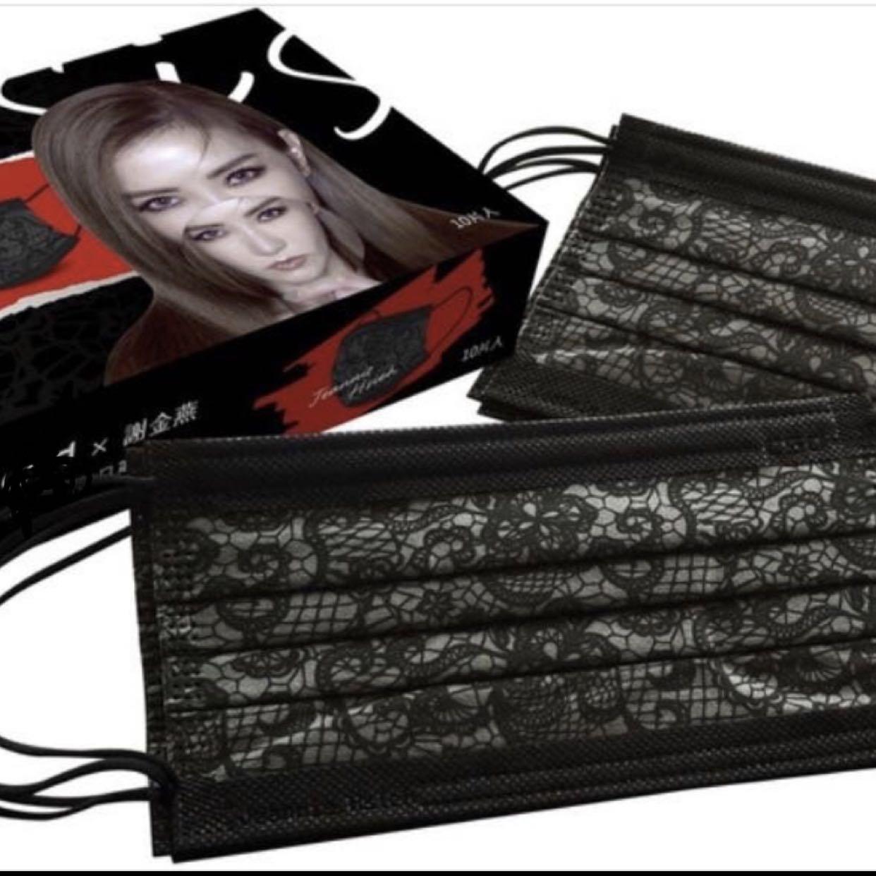 現貨CSD謝金燕姐姐 聯名款 蕾絲口罩 中 間衛生口罩中衛 x 謝金燕 姊姊 蕾絲口罩 演唱會 聯名 紅唇 姐姐 口罩